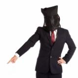 『ポイントがずれている、働き方改革の議論』の画像