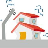 『関東大震災後の余震がヤバすぎる』の画像