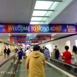 『香港到着!エアポートエクスプレスに乗車!』の画像