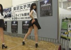 東京女子流の庄司芽生ちゃんがスカートめくりあげてプリケツはみ出しダンス