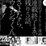 『【乃木坂46】清宮レイ、スピリッツで4期生の誰よりも先に単独表紙を飾ることが決定!!!』の画像
