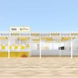 『【イベント】タイ「シンハー」 江の島にビーチハウスオープン』の画像