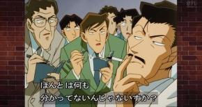 【名探偵コナン】第103話…壊したら素直にごめんなさい(リマスター感想)