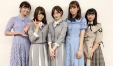 「インテリ坂道軍団」つえぇぇぇ!!!