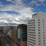 『台風20号について』の画像