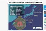 台風24号は明日30日(日)午後頃に最接近予定!〜交野市内、中学校の体育大会などにも影響〜