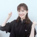 『【乃木坂46】眩しい・・・今日のいくちゃんの姿、本当に輝いてる・・・』の画像