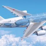 『ANAの超大型機A380の特典航空券を大放出。マイルを稼いでお得にハワイへ行こう。』の画像