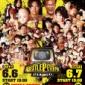 6.6、6.7 #WrestlePeterPan まであと2...
