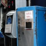 田舎バス「整理券をお取りください」都会民ワイ「suicaタッチどこ……?」