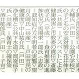 『明日から戸田市議会一般質問が始まります』の画像