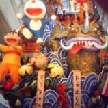 『博多山笠』の画像