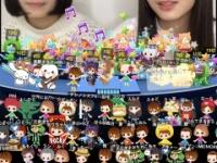 【欅坂46】藤吉夏鈴と田村保乃、30分で29000弱しか行かず...