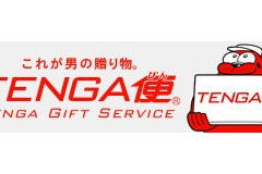 男同士でメッセージ付きでTENGAを送り合うサービスを開始