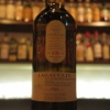 ラガヴーリン LAGAVULIN 16years old Feis Ile 2017