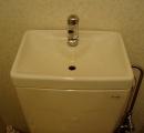 【画像】トイレ済んだらここで手洗う奴wwwwwwwwwwwwwwwwwwwwwwww