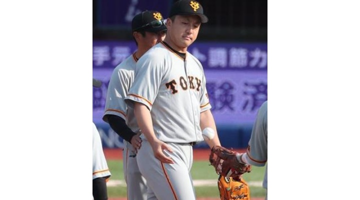 夕刊フジ「巨人、澤村トレード放出か」