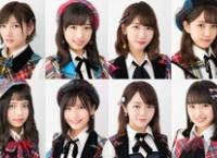 【AKB48】9/30「MUSIC TRIBE2018」出演メンバー発表!