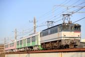 『2020/1/21運転 静岡鉄道A3000形甲種』の画像