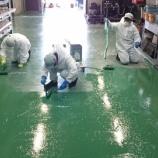 『床のペンキ塗り』の画像