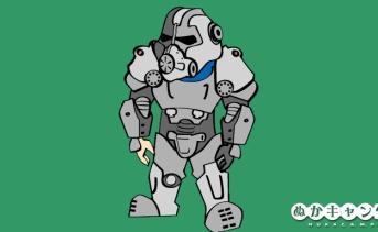 Fallout 76:不具合で未実装のパワーアーマーをお漏らし