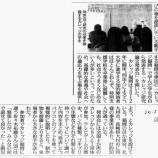 『【ご報告】26年度研究論文発表会での論文テーマ』の画像
