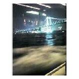 『夜のレインボーブリッジ』の画像