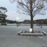 浮間公園のサムネイル