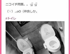 益若つばさがツイッターでアップした韓国トイレが衝撃的だと話題に