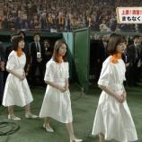 『【乃木坂46】山下美月、国歌斉唱 入場シーンの緊張感がヤバいwwwwww』の画像