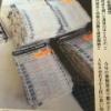 【NMB48】あーぽんの選対カッコよすぎワロタ