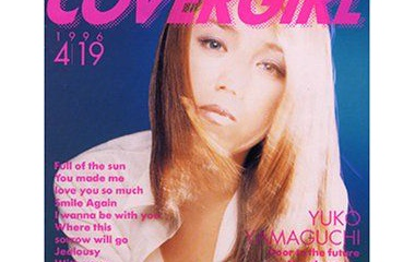 『山口由子 「COVER GIRL」』の画像