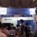 最先端IT・エレクトロニクス総合展シーテックジャパン2013 その60(コンテンツ・エクスペリエンス・ゾーンの1)