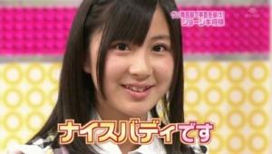 【朗報】えれぴょんこと小野恵令奈、生存確認!【元AKB48】