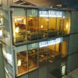 『バンコク スワンナプーム空港 プライオリティパスCIPラウンジ Concourse G Level3,4』の画像
