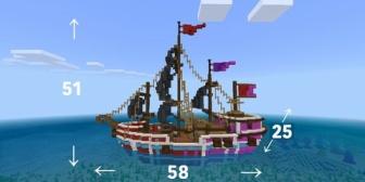 【ホロライブ】マリン船長、あくたんと一緒にマイクラのあくあマリン号にドッキリを仕掛ける模様