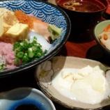 『西宮ガーデンズにNew OPENした海鮮和食の店~【魚盛】で海鮮丼』の画像