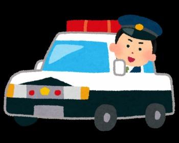 無免許運転でパトカーを鬼にする鬼ごっこ「マッポ鬼」した高校生4人を逮捕 東京・町田