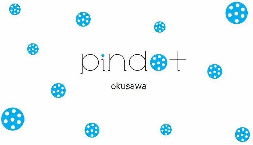 pindot-okusawa イメージ画像