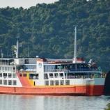 『乗って残せなかった・・・KALIMAYA号~東京湾フェリーで行くスマトラ~』の画像