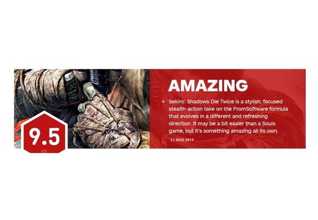 【SEKIRO】IGNにて95点を獲得!!!!【隻狼】