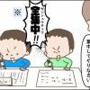 『鬼滅の刃』人気で日本の小学生の学力低下が心配