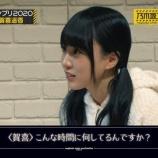 『【乃木坂46】たまらん・・・部屋着姿の賀喜遥香のお尻が・・・』の画像