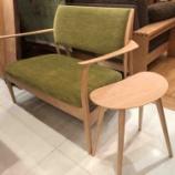 『【ペットと一緒に座りたいソファ】飛騨高山・KAYA工房のネイルソファ1.5P』の画像