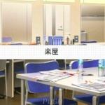 【モバマス】戦国公演 天魔の乱 エンディング演出