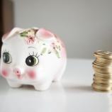 『貯金がなかなか増えないのはキャッシュレスのせい?』の画像