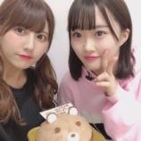 『[イコラブ] 佐竹のん乃「(AKB48)ずんちゃんと久しぶりに会ったよ…」』の画像