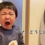 『朝から悲しいことがありました…大号泣』の画像