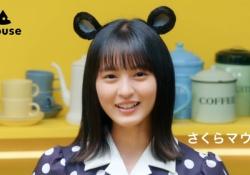 【乃木坂46】ちょ、マウス動画長すぎ、さくらマウス可愛すぎぃwwwww