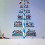 『雪国って』の画像